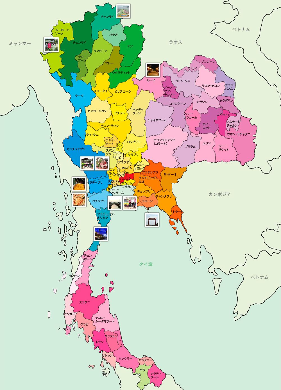 http://www.thaiokoku.com/images/map/thailand_map001.jpg